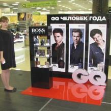 Hugo Boss и GQ в парфюмерно-косметических магазинах «Летуаль»