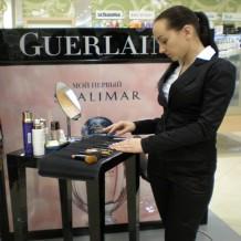 Make-up от ТМ Guerlain в сети Летуаль