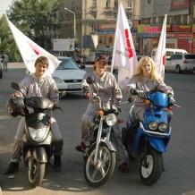Антипробки от Дом.ру