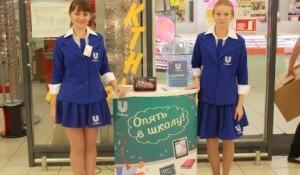Back to school вместе с «Unilever»!