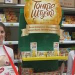 Дегустация крекеров «Тонкие Штучки» от «Любятово»