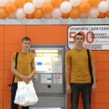 Открытие первого Постомата «PickPoint» в Сочи