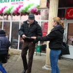 Открытие Магнит Косметик_Гуково_март 14г