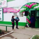 Открытие Магнит Косметик_Семикаракорск_май 14г