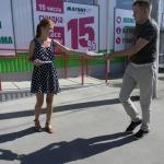 Открытие Магнит Косметик_Таганрог_август 14г