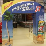 Монтаж_J7_Входная арка_Ноябрь.