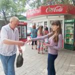 Лифлетинг_ГМ Магнит_Минводы_август 14г