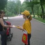 Лифлетинг_ТД Катюша_Ессентуки_июль 14г