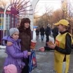 Лифлетинг_ТД_Катюша_Ставрополь_февраль 14