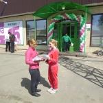 Открытие Магнит Косметик_Новоалександровск_апрель 14г